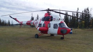 Helicopter Mi-2, 1991, 1991 y.