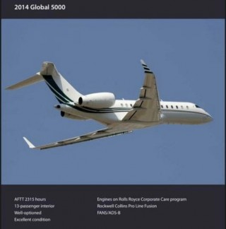 Airplane Global 5000, 2014 y.